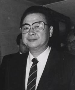 Li Peng, China's premier, declared martial law on May 20, 1989, in response to growing protests in Tiananmen Square (photo credit: World Economic Forum).