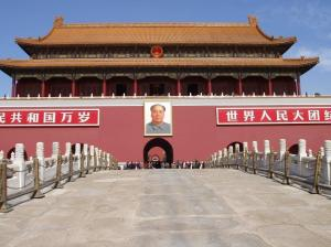 Tiananmen Gate (photo credit: Malcolm Byrne).