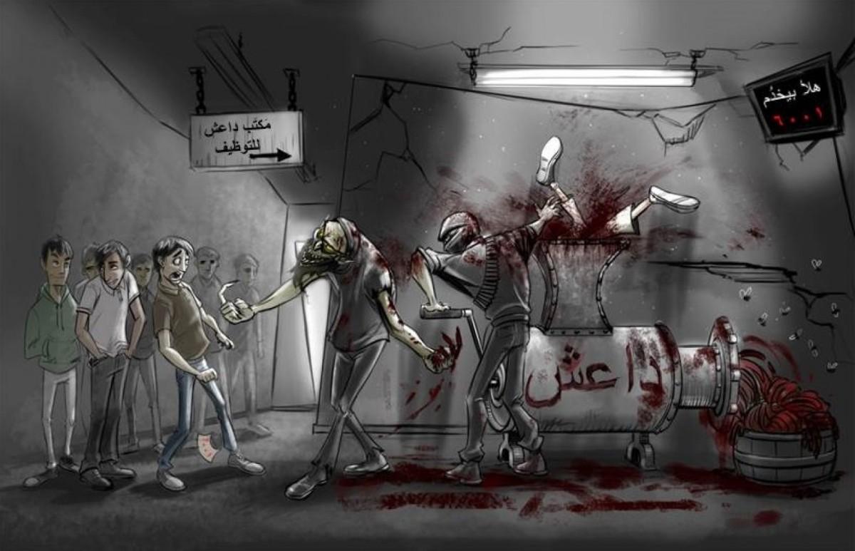 "CENTCOM leaflet for ""Daesh Recruiting Office""."
