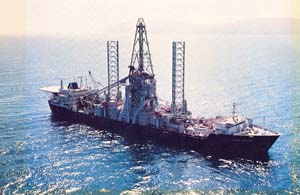 The Hughes Glomar Explorer (U.S. Government photo)