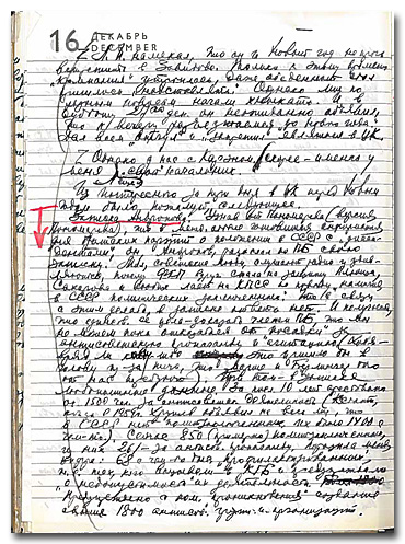 Page from Anatoly S. Chernyaev Diary, January 3, 1976.